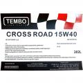 TEMBO-CROSSROAD-15W40